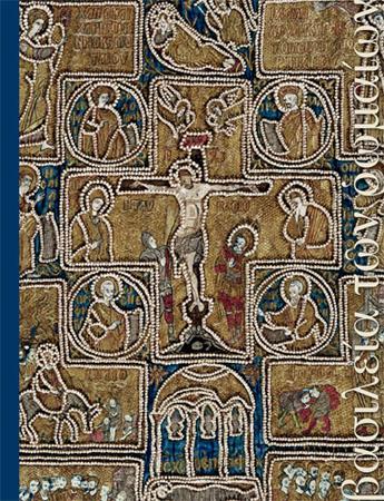 Византийские древности. Произведения искусства IV–XV веков в собрании  Музеев Московского Кремля