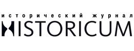 Historicum