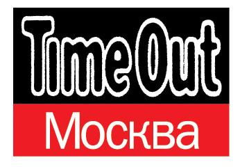 Time Out Москва