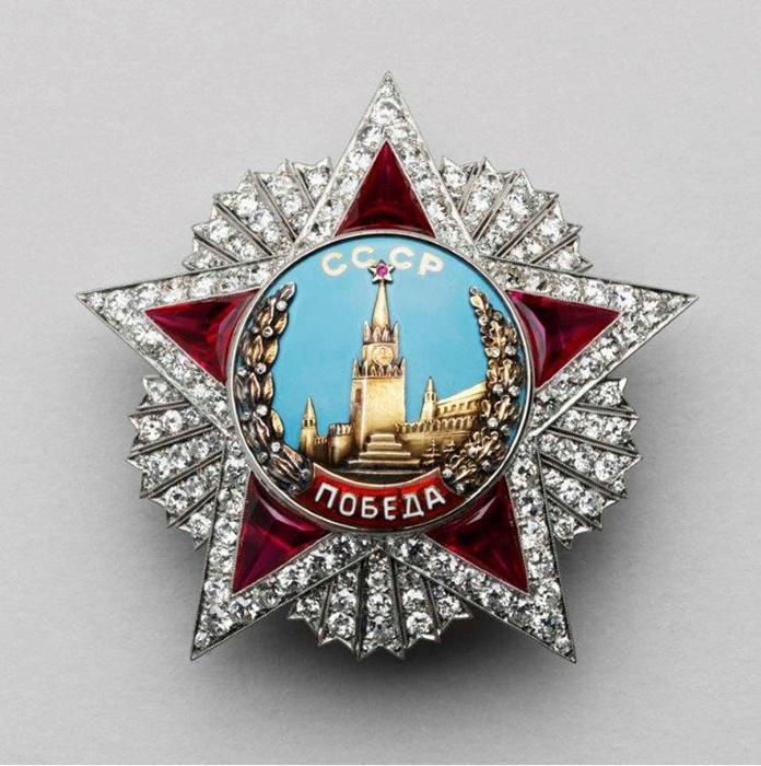 01# The Order of Victory of Ivan Konev.