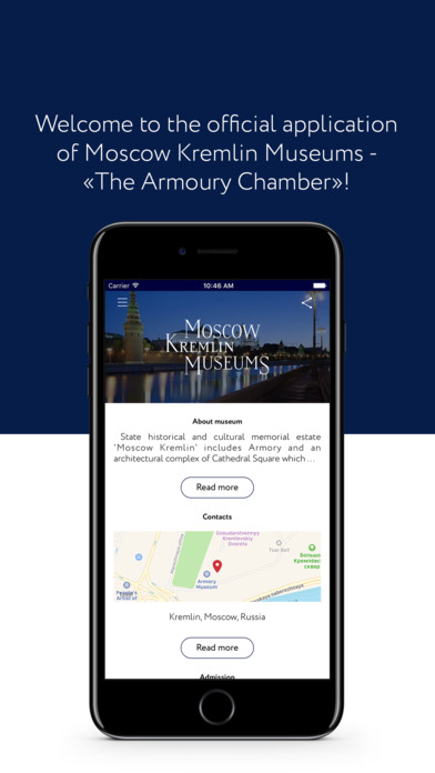 Mobile Application 'Moscow Kremlin Museums. Armoury Chamber'