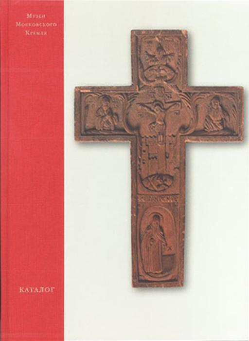 Украинские резные иконы и кресты XVII–XIX веков