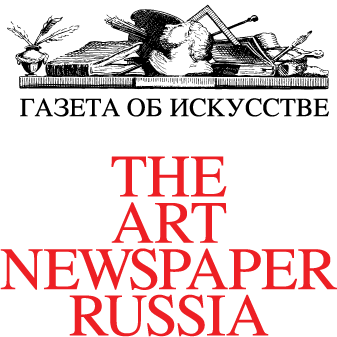 art_newspaper