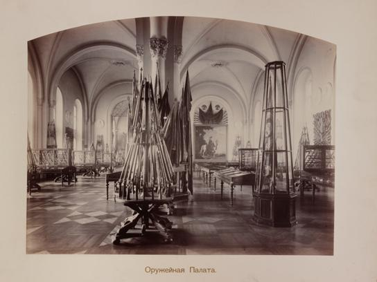 "Photograph ""The Arms hall of the Armoury Chamber"""