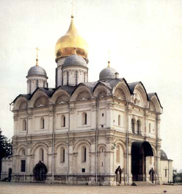The Archangel`s Cathedral