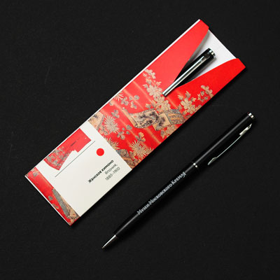 Pen in red envelope
